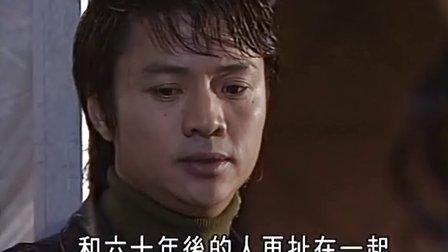 我和僵尸有个约会1粤语版 - 第16集