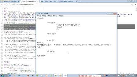网站建设基础教程2(html基本写法)power by鲁东大学 鲁大学生网