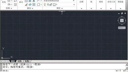 5 autoCAD软件详解