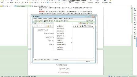 超级邮件群发,加变量发送文字加链接+qq邮箱发送多图直显加链接