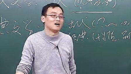 高中語文汇编--教师说课019--3文学常识基础