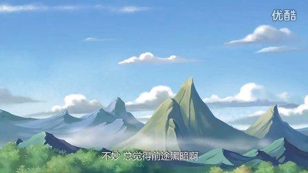 十万个冷笑话 04 福禄篇(一)