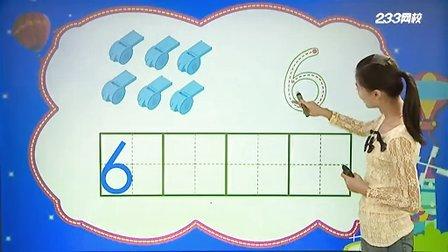 小学一年级数学6 7的认识和加减法视频