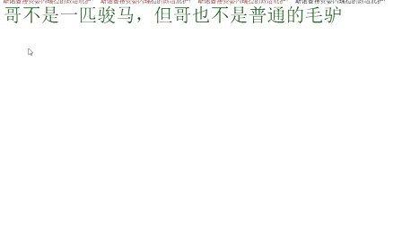 兄弟连PHP视频教程13[捷哥浅谈PHP]之HTML基本语法【6-2】