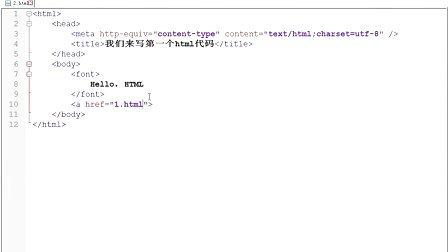 兄弟连PHP视频教程18[捷哥浅谈PHP]之HTML标签之head标签
