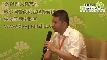全职网名企访谈——滇虹药业人事行政副总裁 孟渤涛