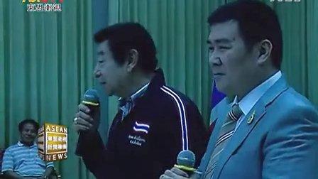 爱心助力泰国教育 东盟卫视清迈行