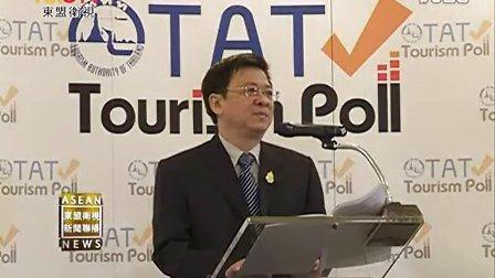 泰国旅游局:中俄游客素质有待提高