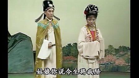 安徽地方戏曲庐剧《真假公主》全剧 周小五 马小梅 陈邦翠