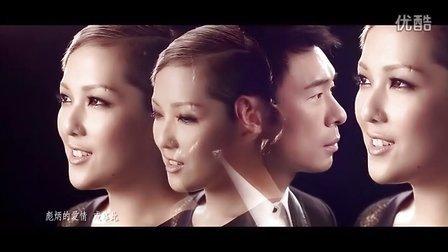 卫兰Janice 许志安《情人甲》MV【官方版】