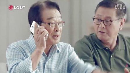 130803 花样爷爷 李顺载 申久 朴根滢 白一燮 LG U+ tvG广告-3