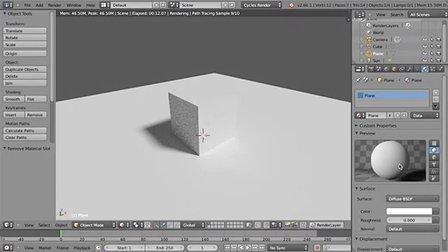 3D建模软件Blender基础教程5 - 明暗处理