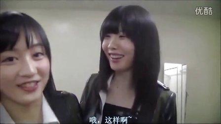 【轮廓90度字幕组】UZA北海道握手会后台