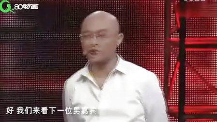 亚东制作团队(80动画栏目)之非诚勿扰