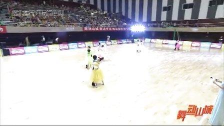 """第二届""""舞动山城""""体育舞蹈电视大奖赛比赛视频(1)"""