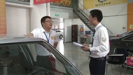 2013.07一汽汽车二级服务系统首届服务顾问比武大赛 精华版A