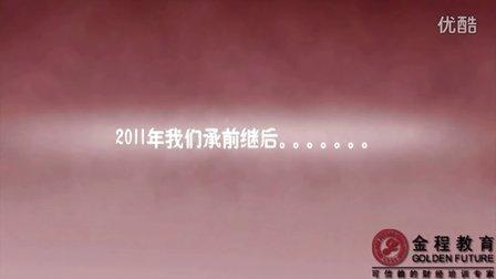 浪漫七夕文化交友活动