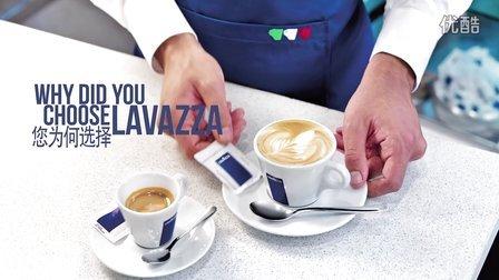 Triumph Asia   Lavazza Distributors Meeting - Lavazza 经销商会议