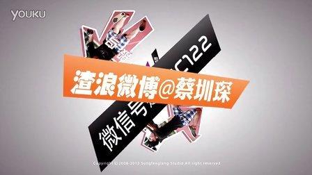 ova44:《爱I在晴枫岚》成员形象宣传片【蔡圳琛篇】