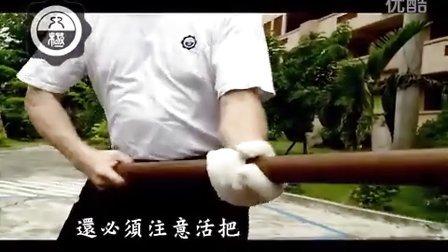 八極拳協會-劉門大槍簡介(節選)