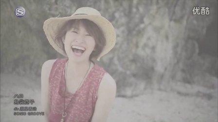 島袋寛子 - ハロ (2013.08.14)