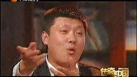 130810_忠诚与背叛_传奇中国_CETV