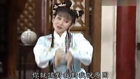 陈三五娘-陈三拿伞欲起身(留伞调)