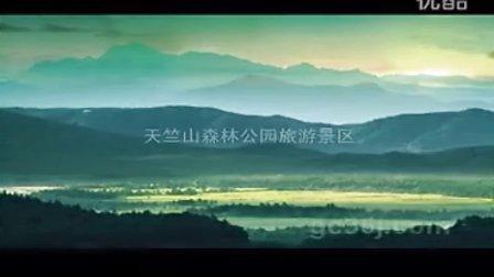 厦门天竺山风景区