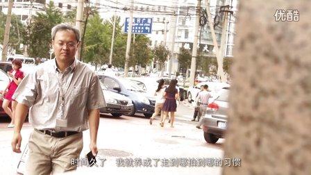 """""""道路寻宝""""宣传片"""