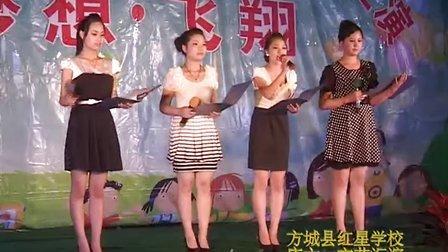 方城县红星学校2013年六一节目