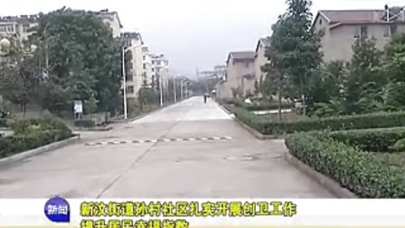 新泰新闻[2013.7.30|www.xintaifdc.com]