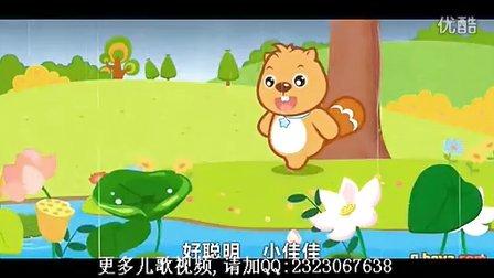 【儿歌视频大全连续播放】儿童歌曲 放鸭鸭