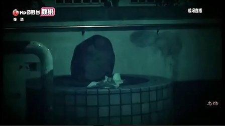 怪談【第十一期】 陰陽眼【感谢志峰/marcm-1976】2013-08-10