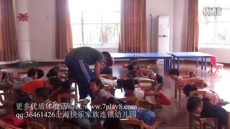幼儿园早操 幼儿早操 视频 优质课