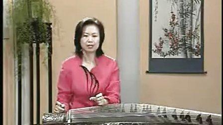 古筝八级:雪山春晓 讲解:林玲