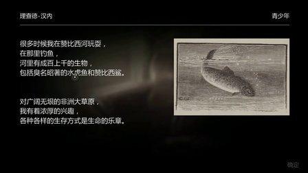 【三十九级台阶】游戏实况解说第一期——错误之旅