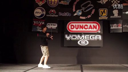 2013WYYC 2A 1st Takuma Yamamoto(via Duncan)