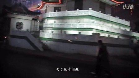 80后真实北京爱情故事《十年》