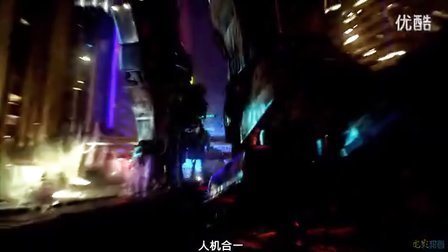 【M】环太平洋 Pacific Rim 中文预告片3 2013 【电影邦会译制