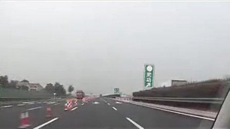 穿行大西北之青海、甘肃自驾游(十一)【从15度甘、陕回42度渝】