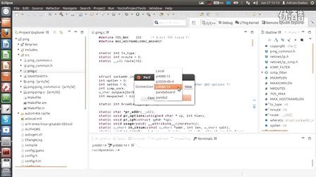 Open source tools in Enea Linux - Perf