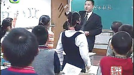 虞大明《共有名字》全国小学语文名师虞大明教学视频