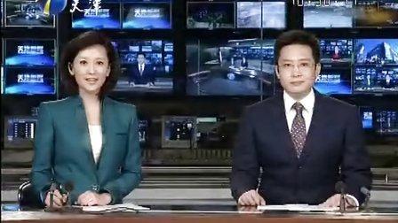 """天津新闻""""大学生踊跃报名参军"""""""
