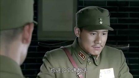 孤军英雄2012  11