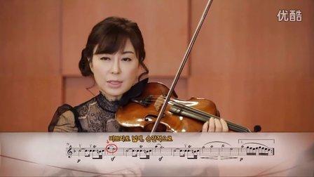 [클래식팟]바이올리니스트 이선이의 베토벤 바이올린 소나타 5번
