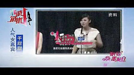 99墨泥白_卫视电视台热播产品视频