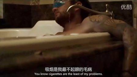 <真爱如血>女星安娜·帕奎因新片《救赎 straight A's》预告片-中文字幕高清首发