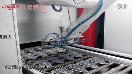 乐佰特工业机器人,电熨斗防爆雾化水喷涂实例