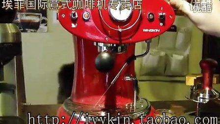 泳坚wingkin210意式半自动咖啡机萃取espresso打奶泡演示