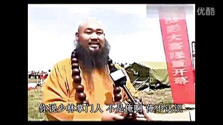 天山武林大会 恶搞配音版